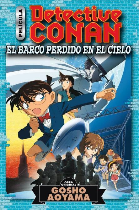 Novedades Planeta Cómic enero 2020, Detective Conan El barco perdido en el cielo