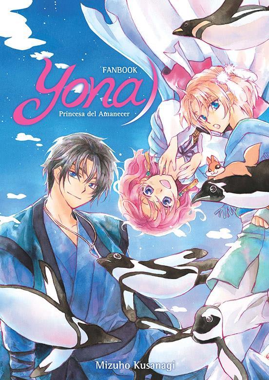Yona, princesa de amanecer fanbook (Norma)